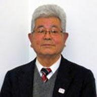 城田 保 会長